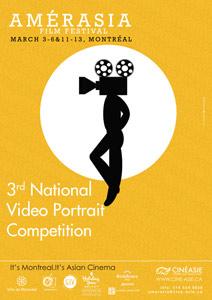 Image Concours Portrait National Ciné-Asie